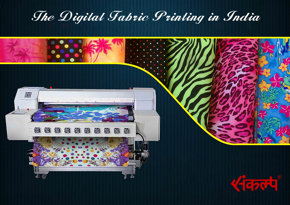 The Digital Fabric Printing in India